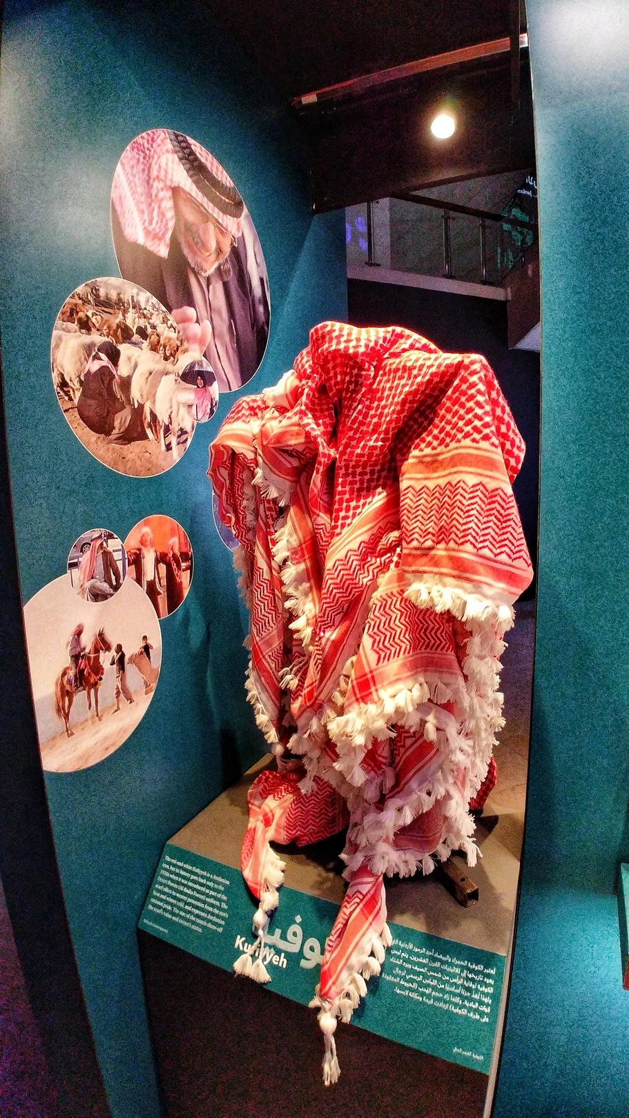 Jordanie - Le kuffiyeh au Jordan Museum à Amman