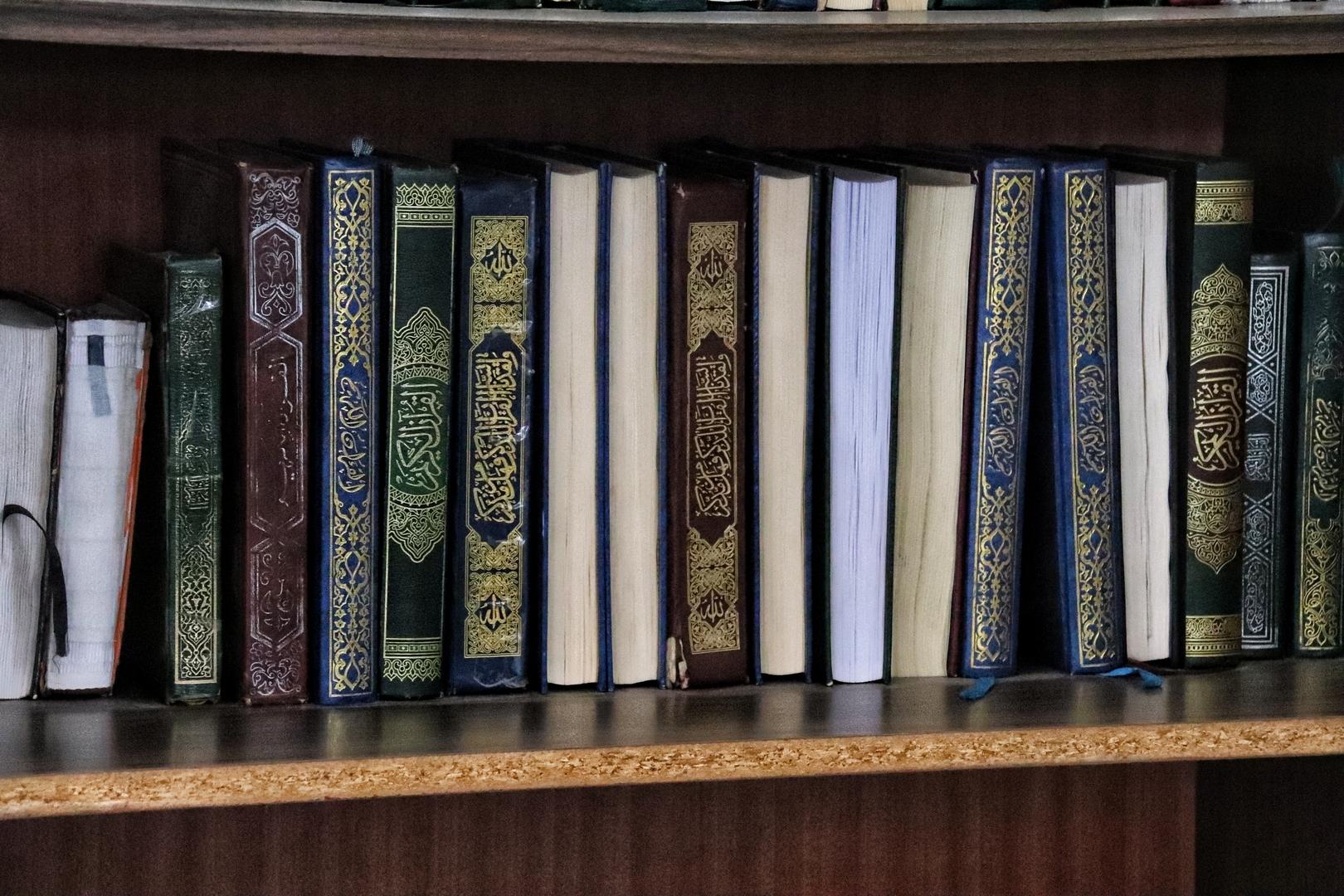Jordanie - Livres saints dans la mosquée sur les hauteurs de Salt