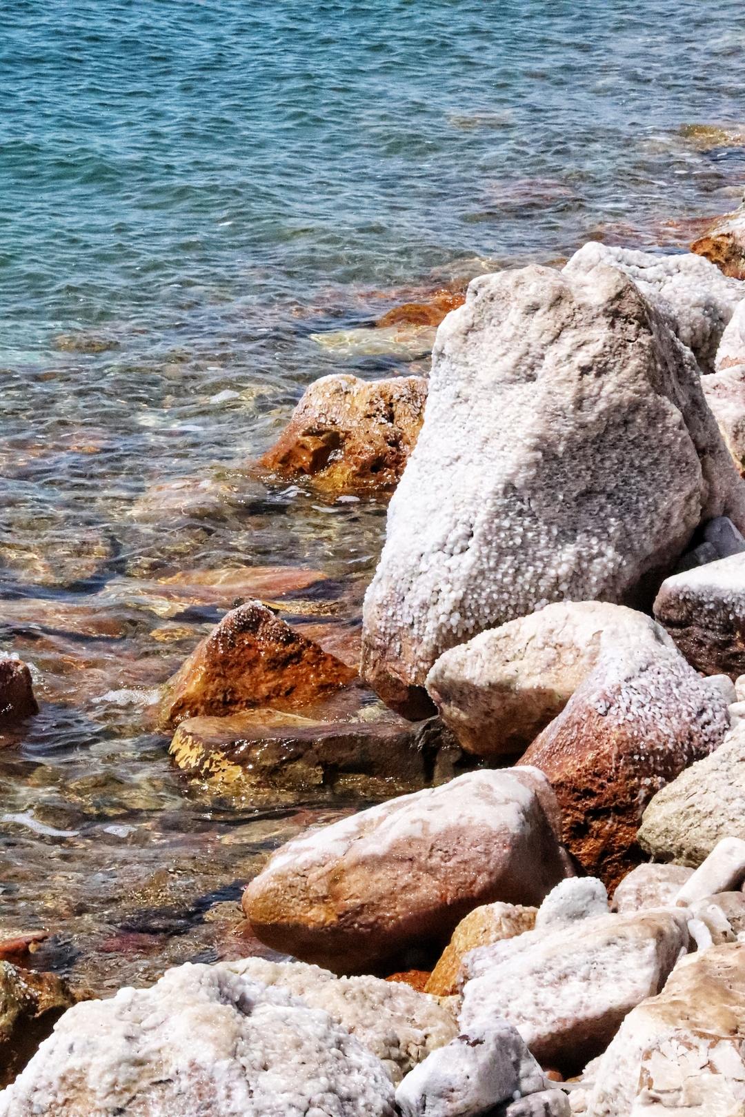Jordanie - Dépôt de seul sur les rives de la Mer morte
