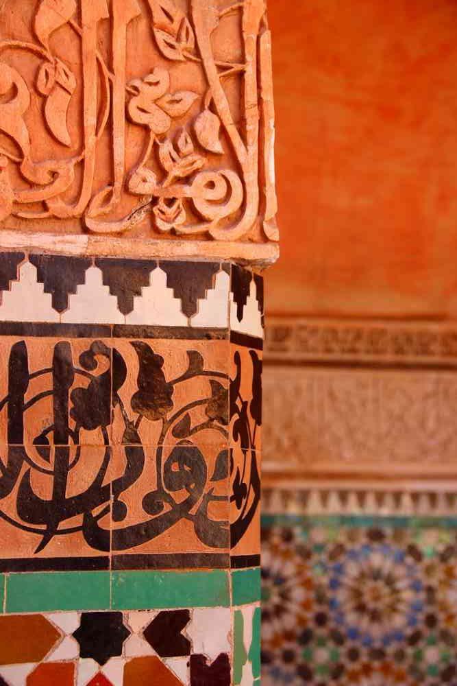 Maroc - Détail de la medersa Ben Youssef à Marrakech