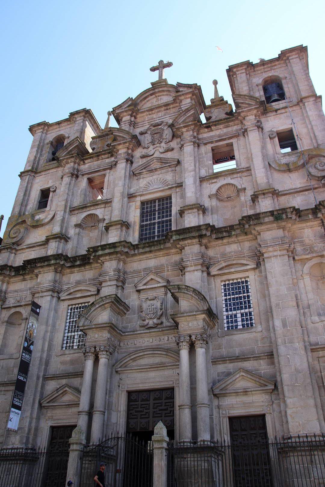 Portugal - Igreja de Sao Lourenco à Porto