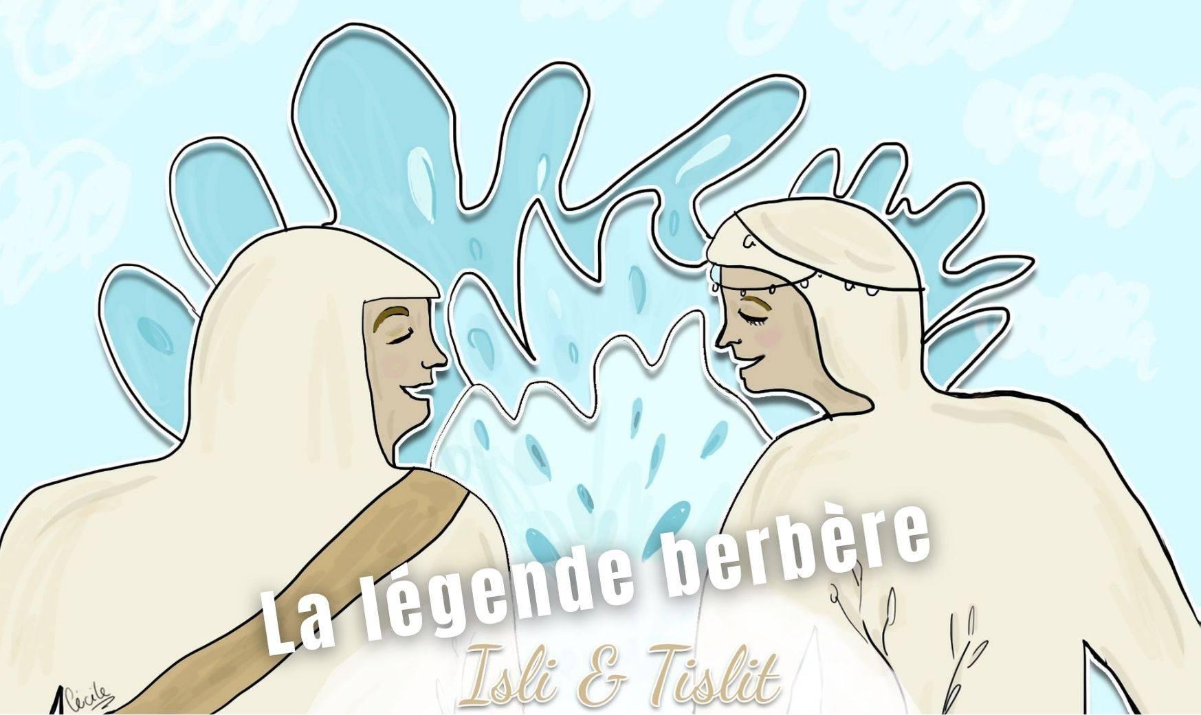 Illustration article légende Isli et Tislit Maroc