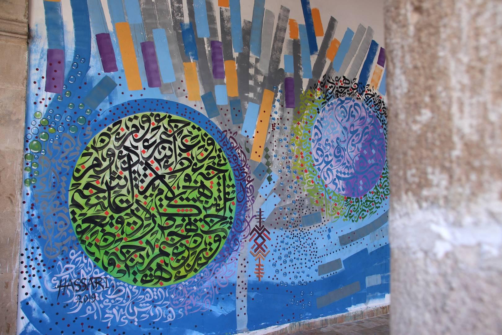 Maroc - Street art dans la médina d'Essaouira