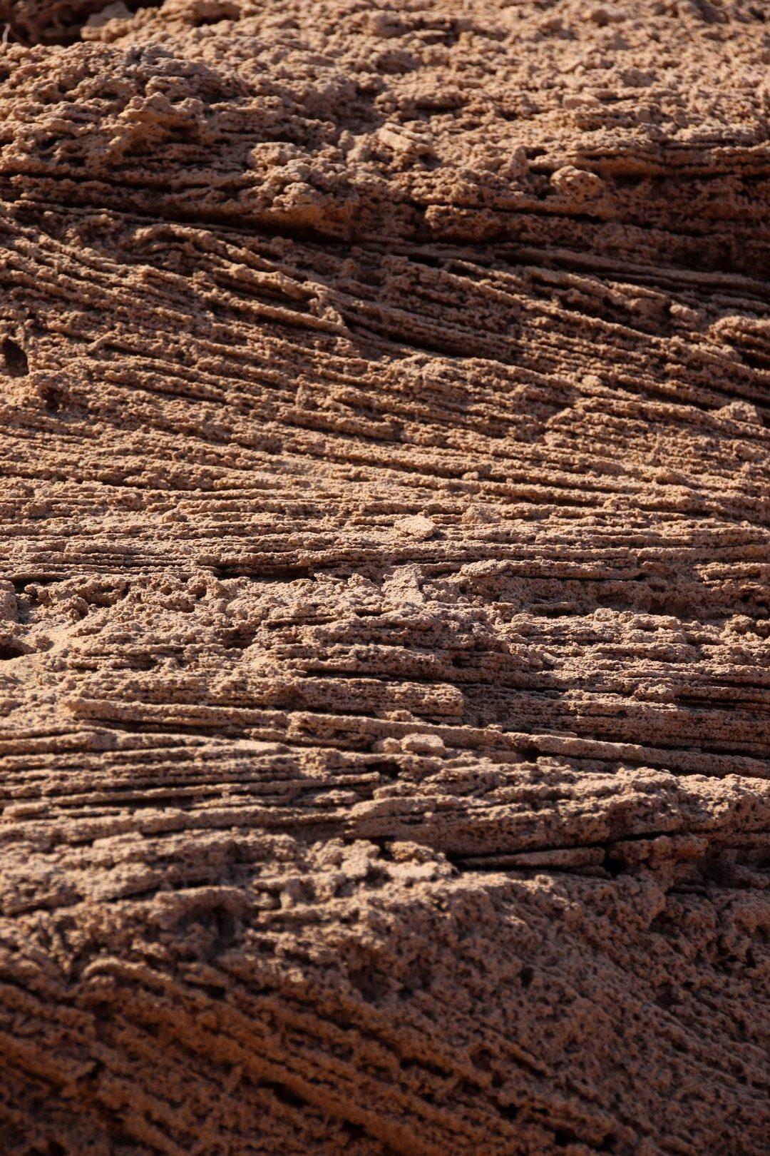 Maroc - Stries dans la roche